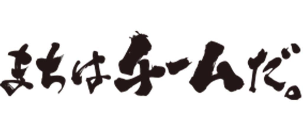 https://machi.team/